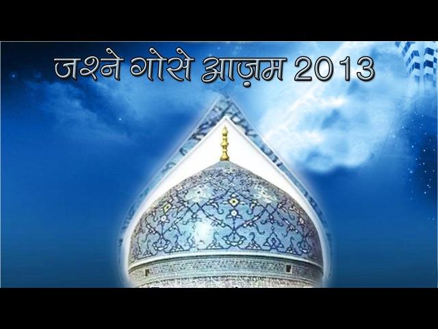 Sufi Qawwali Aamada Ba Qatle Man - Mujammil Fazal Qawwal