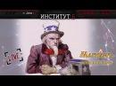 "А Купцов - ""Буги Вуги, Буланова и восстановление СССР"""