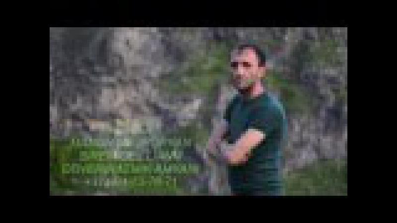Manch Mesropyan Cover Razmik Amyan Sirem qez lianam