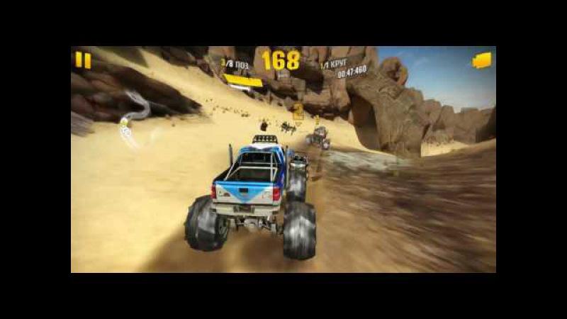 KrekkerGamer - Прохождение Asphalt Xtreme гонка на монстре Chevrolet silverado 2500HD