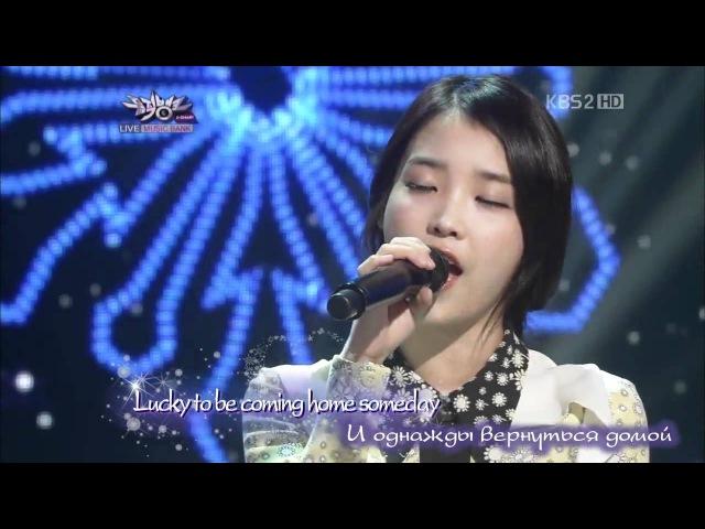 Jung Yong Hwa IU - Lucky [RusSub]