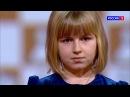 шахматистка Олеся Власова участвует в передаче Золото Нации на канале Россия-1