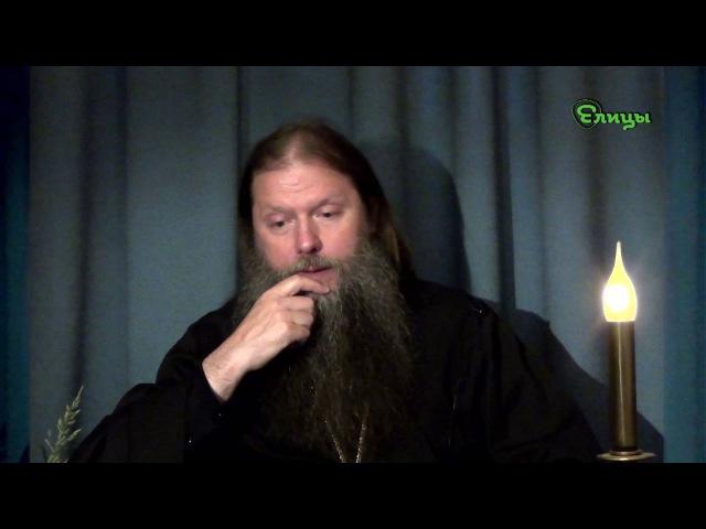 О гордости и смирении. Протоиерей Артемий Владимиров