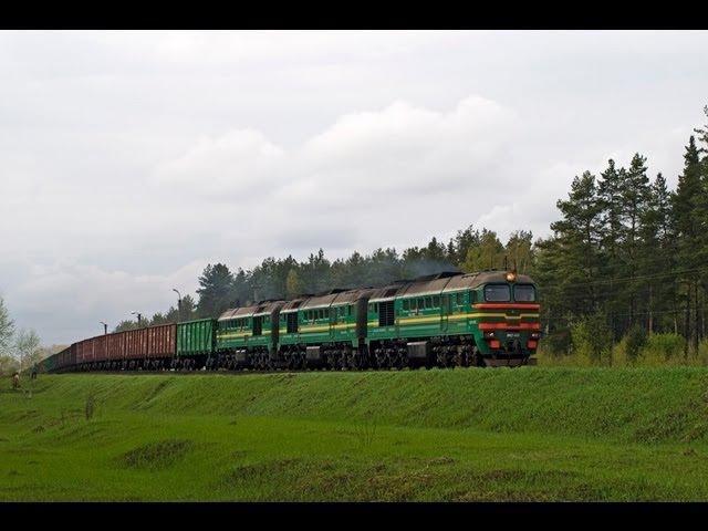 3М62У-0055 (Черницы) 3M62U-0055 (RZD, BCh, Chernitsy)
