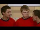 Кремлевские Курсанты Сезон 1 Серия 20
