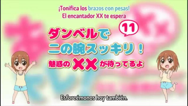 Anitore xx 9- 12 ANIME JAPONES SUB SPANISH