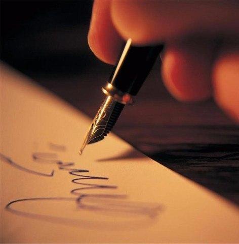 Начать с чистого листа нетрудно. Трудно изменить почерк...