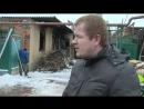 Фонд Кадырова построит новый дом семье артиста после пожара