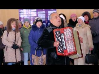 Флешмоб 8 декабря 2016 Снежное На безымянной высоте