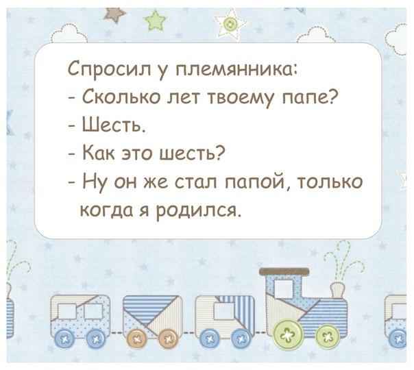 https://pp.vk.me/c626426/v626426256/fc36/IgR7BSwSbPM.jpg