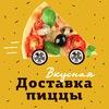 Americano (доставка пиццы и суши Новосибирск)