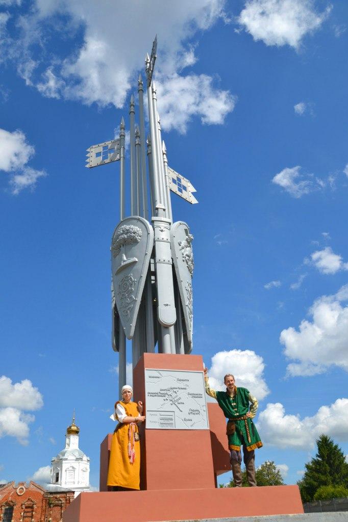 Монумент в честь Битвы на Воже