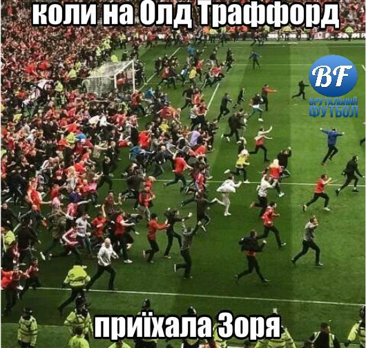Футбольная тематика, моменты. - Страница 5 PxUHamty-5Y