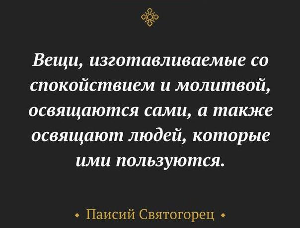 паисий