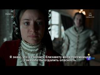 Карл, король и император / Император Карлос / Император Карл / Carlos, Rey Emperador (2015) 17 серия субтитры