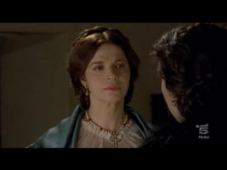 8_ Ястреб и голубка / Il falco e la colomba (2009) (перевод: Rapunzel, субтитры: Lady Blue Moon)