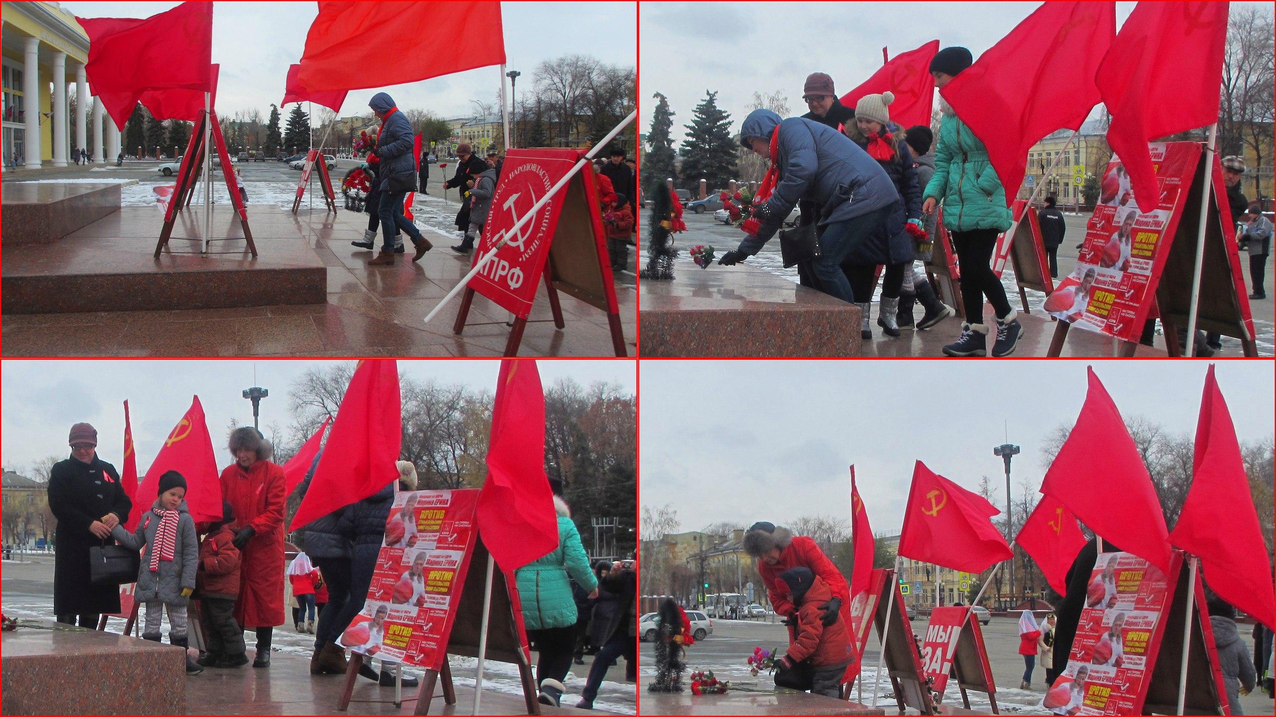 99 годовщина Октябрьской революции