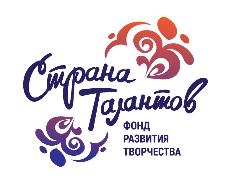 Афиша Новосибирск г. Новосибирск 22-24 марта 2019 года