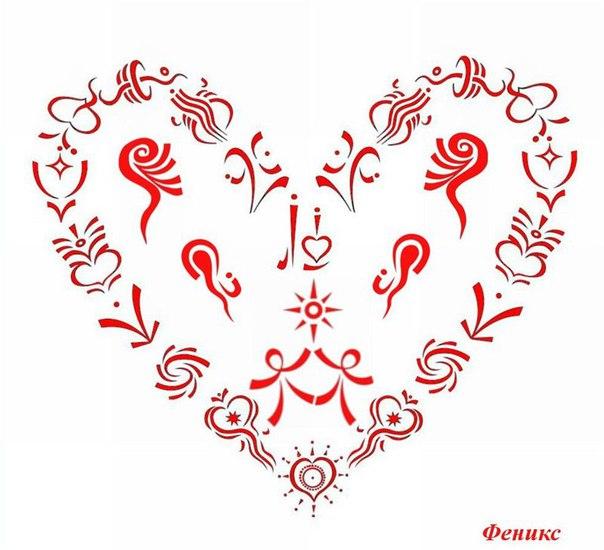 Любовь.......... O71Fc5RAFoQ