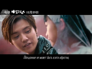 [РУСС. САБ] Luhan - Let Me Stay By Your Side ('See You Tomorrow' OST) MV
