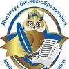 Институт бизнес-образования ИЭУП (г. Казань)