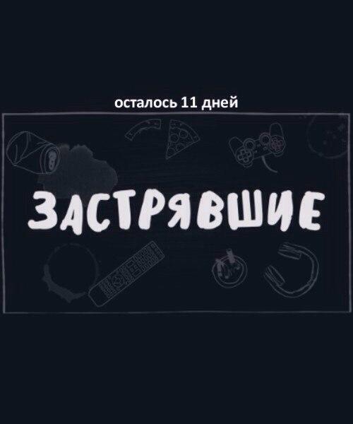 Дмитрий Власкин, Москва - фото №9