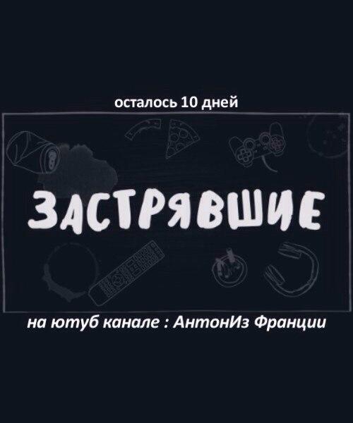 Дмитрий Власкин, Москва - фото №8