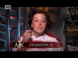 Адская кухня 16 сезон 12 серия