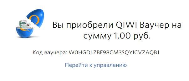 FYE-PIN4wkk.jpg