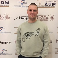 Слава Васильев