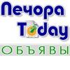 ОБЪЯВЫ - Печора Today