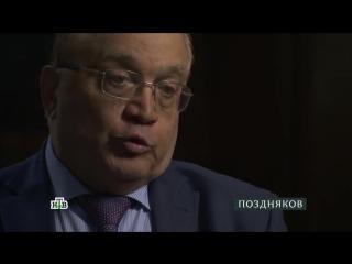 Большое Интервью - Виктор Антонович Садовничий МГУ 2017 #МГУ