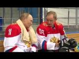 Путин сыграл в Сочи в хоккей: президент вышел на лёд вместе с почетным членом МОК Жан-Клодом Килли