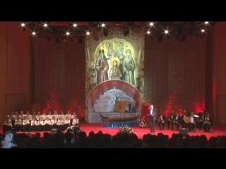 2-я часть концерта-реквиема Исповедники Православия после гибели Империи в Алмате Режиссер-Константин Харалампидис