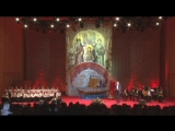 2-я часть концерта-реквиема