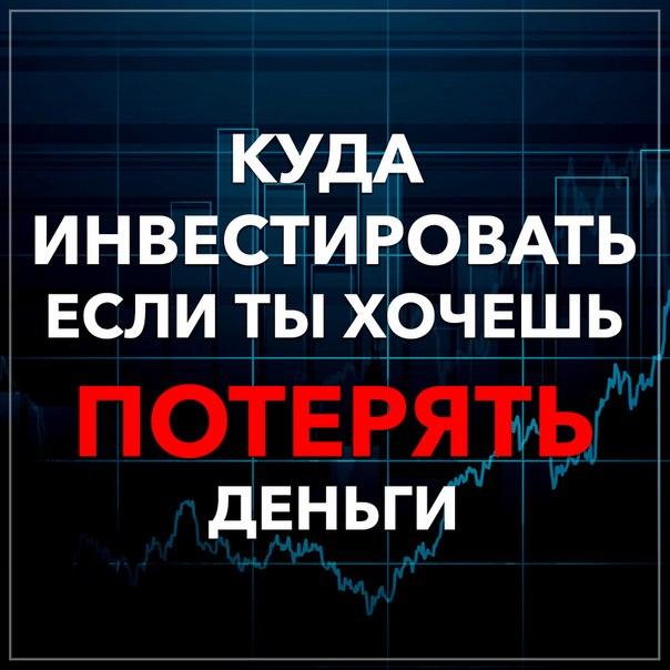 банки и бинарные опционы