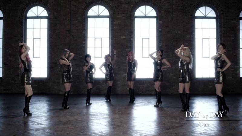 T-ara (티아라) - DAY BY DAY (Dance Ver.)