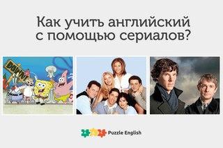 Бесплатное изучение английского в домашних условиях