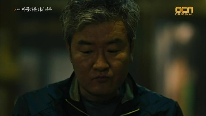 Моя прекрасная невеста - 6 серия из 16 Южная Корея 2015