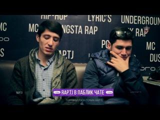 ВЫЗОВ Видео battle WhiteStars Aziz vs All (RAP.TJ)