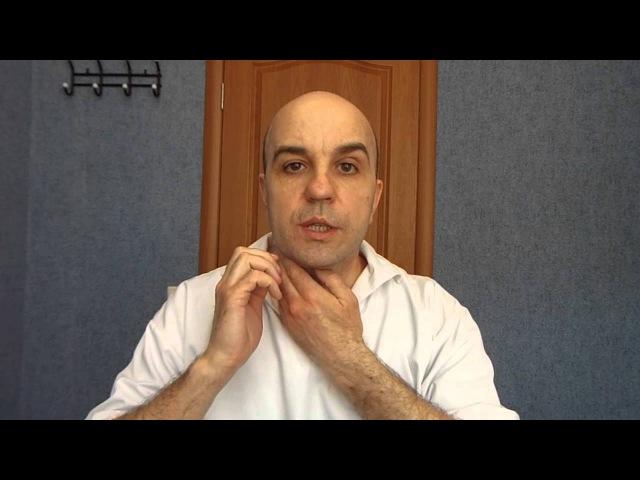 Самомассаж щитовидной железы. Как лечить щитовидную железу в домашних условиях