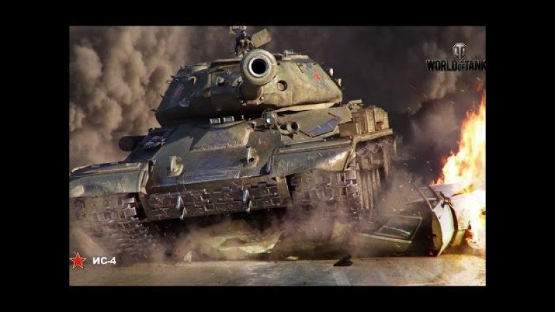 Мастер на все танки от PanzerMan79. ИС-4