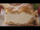 А ВЕДЬ ВКУСНО! Заварной Торт Карпатка. Безумно Вкусно!