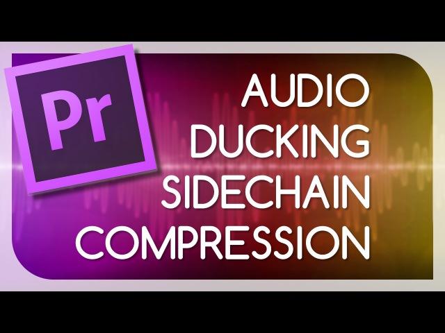 Sidechain Compression Audio Ducking - Adobe Premiere Pro (TUTORIAL)