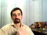 12-02-17 раскрывается интуиция, сочетается с молитвами часть 12. о пр. БлагоПринимаю-...