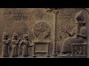 Аккадский язык и Древняя Месопотамия рассказывает историк Илья Архипов
