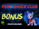 [SFM] MLP Pony dance club (Bonus for 1000 subscribers) [PMV] [eng esp sub]