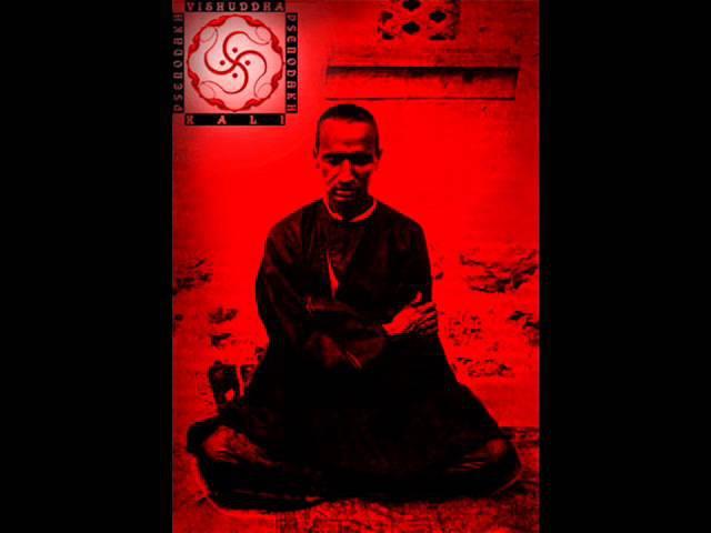 Vishudha Kali - Rituals from Mountain Spirits [BONUS]
