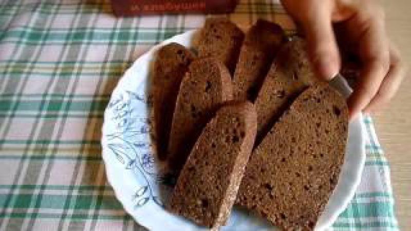 Ржаная закваска для хлеба! Без ДРОЖЖЕЙ!