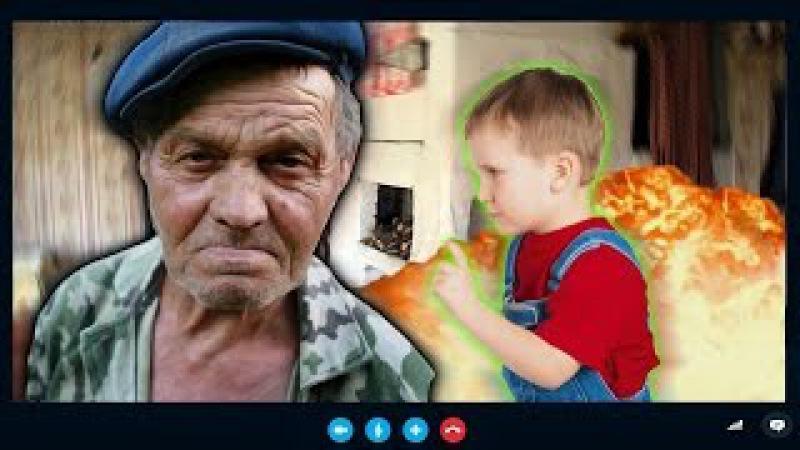 ЗЛОЙ АДМИН 19 - ЗЛОЙ ДЕД ОРЕТ НА ВНУКА КАЧКА! (АНТИ ГРИФЕР ШОУ) 18